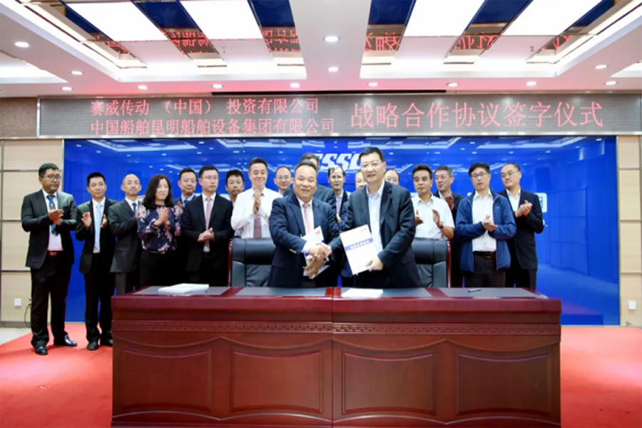 KSEC and SEW China Signed a Strategic Cooperation Agreement