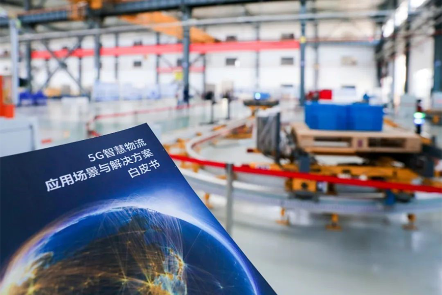 First 5G Intelligent Logistics Incubation Base Landed in  Kunming